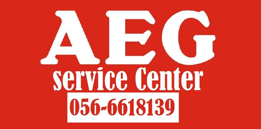 Service Center of AEG Appliances repair in uae