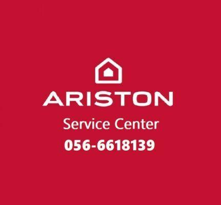 Arsiton Service Center